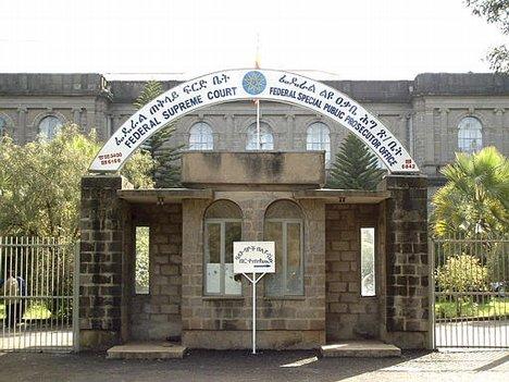 Ethiopian Legal Information Portal- Find laws, cases, legal